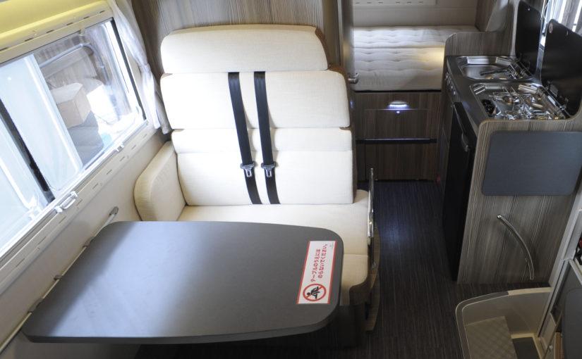 【第75回】同乗者の安全を確保するリライアンスシート