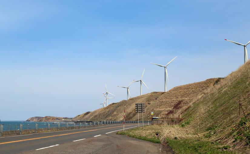 【オロロンライン】北海道随一のロングルートで 感動のドライブ体験!
